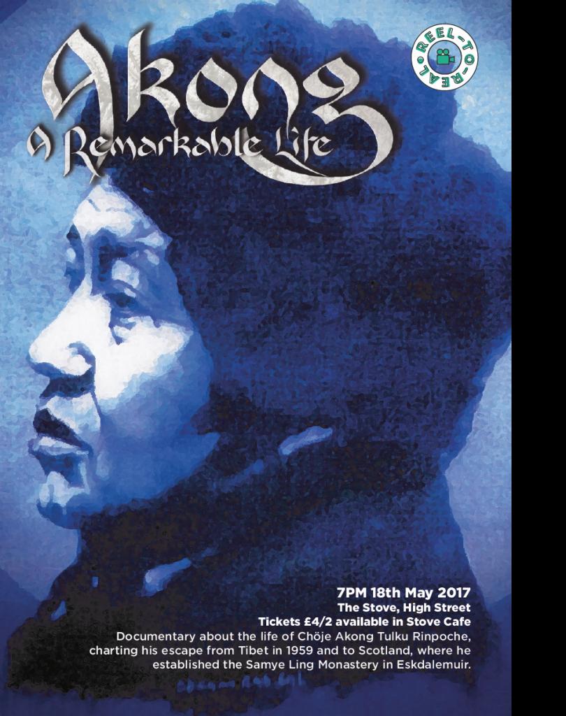 Akong Poster